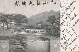 Japanese Occupation In China . P. Used Shanghai 2 Stamps Type Blanc France - Chine