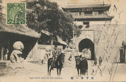 The First Gate In The World . P. Used China  Shan Hai Kwan To Tientsin Arsenal Poste France - Chine