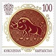 Kirgizië / Kyrgyzstan - Postfris / MNH - Jaar Van Het Varken 2019 - Kirgizië