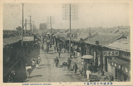 Mukden Street Konishimon  P. Used  Japan  Japanese Occupation Changchun To Sous Prefet Oloron Ste Marie - Chine