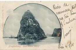 """Yangtsekiang Rock Island Skerry Edit Nossler 110b Shanghai P. Used Deusche Post  Ship """" Oceanien """" Oceanie - Chine"""