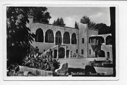 Palais De Beit-Eddine - Facade Du Harem - Lebanon