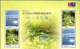 Special Block Taiwan 2015 Asian Stamp Exhi Stamps Our Ecosystem River Wetland Black-faced Spoonbill Bird Stilt Mangrove - Blocks & Sheetlets