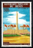 Benin A-285 En Nuevo - Benin – Dahomey (1960-...)
