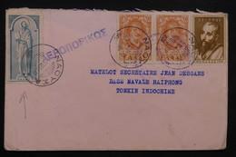GRECE - Enveloppe De Naoussa Pour Base Navale Française à Haiphong En 1951, Affranchissement Multiple Plaisant - L 23549 - Grèce