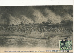 Honkow The Great Fire And Night Battle The Revolution War  P. Used Deutsch West Indies - Chine