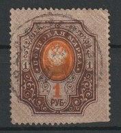 MiNr. 44  Rußland 1889, 2. Mai/1904. Freimarken: Staatswappen (Posthörner Mit Blitzen). - 1857-1916 Imperium
