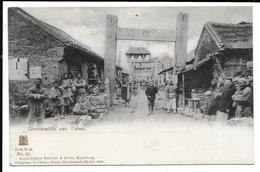 AK CHINA CHINE Tsimo (near Jimo 即墨区)  German Concession Streetview Stassenbild 1898 - Chine