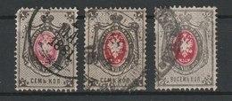 MiNr. 25 Rußland 1875, 18. Juni/1879, 19. März. Freimarken: Staatswappen (Posthörner Ohne Blitze). - 1857-1916 Imperium