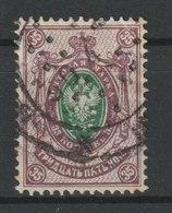 MiNr. 35 Rußland 1884, 25. Jan./1888, März. Freimarken: Staatswappen (Posthörner Ohne Blitze). - 1857-1916 Imperium