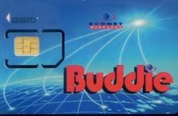 Burundi GSM SIM Cards,  (1pcs,MINT) - Burundi