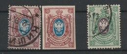 MiNr. 51, 52  Rußland 1889, 14. Dez./1904. Freimarken: Staatswappen (Posthörner Mit Blitzen). - 1857-1916 Imperium