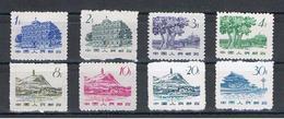CINA:  1962  DEFINITIVA  -  S. CPL. 8  VAL. ( C. 8  D. 14 )  N.G. -  YV/TELL. 1432/39 - Nuovi
