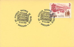 SPAGNA -  BARCELONA - EXLILNA 1980 - TARTARUGA  TURTLE - Tartarughe