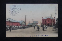 JAPON - Carte Postale - Yokohama - Une Rue Avec Animation - L 23558 - Yokohama