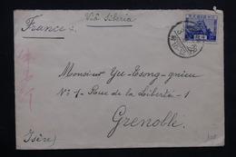 JAPON - Enveloppe Via Yokohama Pour La France En 1928 Par Voie De Sibérie - L 23559 - 1926-89 Empereur Hirohito (Ere Showa)