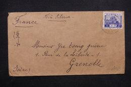 JAPON - Enveloppe De Yokohama Pour La France En 1930 Par Voie De Sibérie - L 23560 - 1926-89 Empereur Hirohito (Ere Showa)