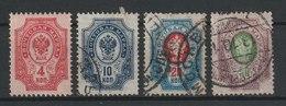 MiNr. 40 - 44  Rußland 1889, 2. Mai/1904. Freimarken: Staatswappen (Posthörner Mit Blitzen). - 1857-1916 Imperium