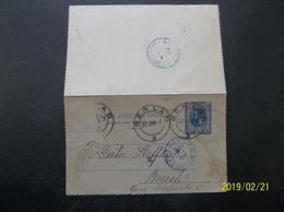 Romania: 1887 Card To Beresti (#JN7) - Postal Stationery