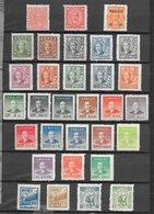 Chine Anciens Lot De 31 Tp 1944-49 (*) - 1912-1949 République