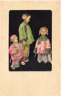 ¤¤  -  CHINE   -  Carte D'Illustrateur   -  Petites Filles    -  ¤¤ - Chine