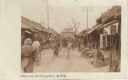 CHINE - CHINA - Une Rue De CHENGCHOW - Cachet De La Poste 1923 - Chine