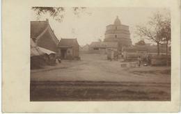CHINE - CHINA - KAIFENG : Une Pagode - Cachet De La Poste 1924 - Chine