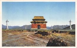 ¤¤  -  CHINE  -  Northern Tower Of Ming Tombs Near PEKING   -  ¤¤ - Chine
