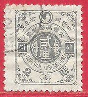 Corée N°16 2r Gris 1900-05 O - Korea (...-1945)