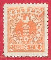 Corée N°20 3c Rouge-orange 1900-05 (*) - Korea (...-1945)