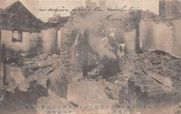 ¤¤  -  CHINE  -  TIANJIN   -  Une Maison Après La Révolution En Mars 1912   -  ¤¤ - Chine