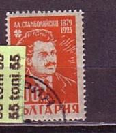 1946 Alexander Stamboliski Agrarian Leader 1v.- Used/obl.(O)  Bulgaria /Bulgarien - 1945-59 Volksrepublik