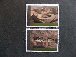 O.N.U.  C.I. De Vienne : TB Paire N° 454 Et N°455, Neufs XX. - Wien - Internationales Zentrum