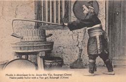 ¤¤  -  CHINE  -  KOUANGSI   -  Moulin à Décortique Le Riz  -  Jeune Fille Yao   -  ¤¤ - Chine