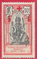 Indes Françaises N°46 10c +5c Rose & Noir, Surcharge Rouge 1915-16 (*) - Nuovi