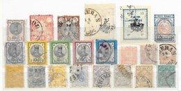 Iran (Perse) Classiques Lot De 22 Tp 1876-1909 - Iran