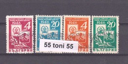 1946 Congress Bulgarian Soviet Union Association I+II 4v.- Used/obl.(O) Bulgaria / Bulgarie - 1945-59 People's Republic