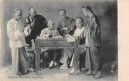¤¤   -   CHINE   -  Chinese Merchants Counting   -   ¤¤ - Chine