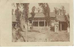 CHINE - CHINA -  Une Pagode Dans Les Environs De CHENGCHOW - Cachet De La Poste 1924 - Chine
