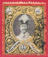 Iran (Perse) N°40 10F Rouge, Jaune & Noir 1882 O - Iran
