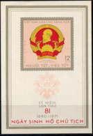 VNN - BF11(*) - HÔ CHI MINH - Viêt-Nam