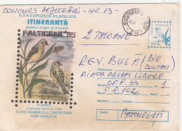 76799- HOUSE SPARROW, BIRDS, COVER STATIONERY, 1995, ROMANIA - Moineaux