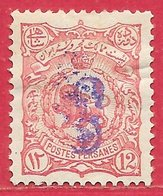 Iran (Perse) N°95A 12c Carmin 1898 * - Iran