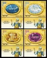 2012Israel2289-2292High Priest Breastplate Part 2 - Yissachar, Zevulun, Dan, Naftali - Gebraucht (mit Tabs)