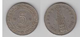 ALGERIE - 5 DINAR 1972-1962 (ARGENT) - Algérie