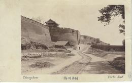 CHINE - CHINA -  CHENGCHOW ; Porte Sud - Cachet De La Poste 1923 - Chine
