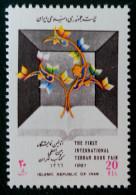 FOIRE INTERNATIONALE DU LIVRE 1987 - NEUF ** - YT 2041 - MI 2239 - Iran