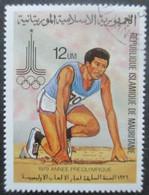 MAURITANIE N°425 Oblitéré - Mauritanie (1960-...)