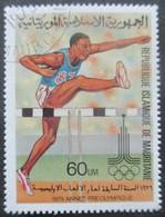 MAURITANIE N°428 Oblitéré - Mauritanie (1960-...)