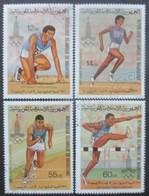 MAURITANIE Série N°425 Au 428 Oblitéré - Mauritanie (1960-...)